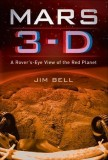 Mars 3D Book Cover